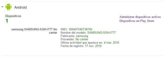 Cómo saber el IMEI de un celular perdido o robado.